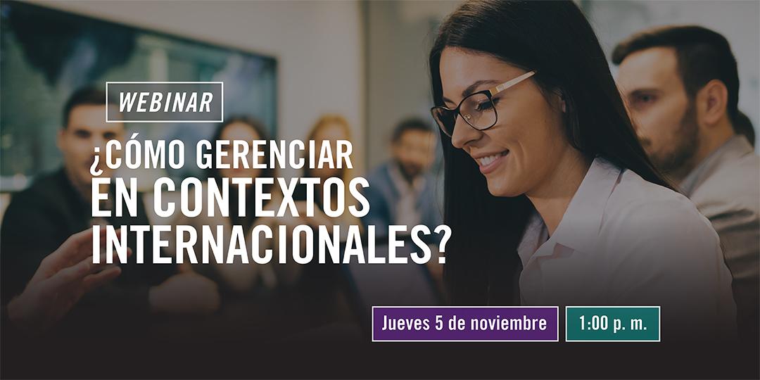 gerenciarContextosInternacionales_0820_adaptaciones